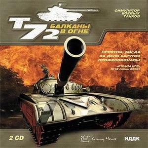 Iron Warriors: T-72 Tank Commander - Cover art of Russian version