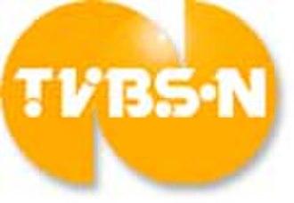 TVBS-NEWS - Image: TVBS N logo