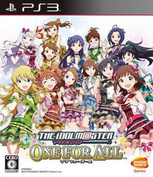 The Idolmaster One For All - Image: The Idolmaster One For All cover