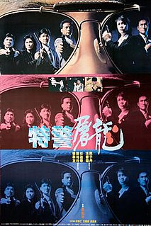 <i>Tiger Cage</i> (film) 1988 film by Yuen Woo-ping