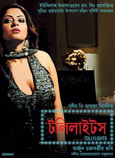 <i>Tolly Lights</i> 2008 Indian film directed by Arjun Chakraborty