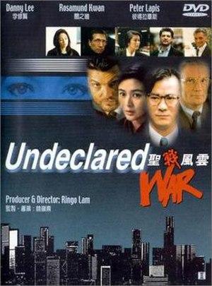 Undeclared War - Image: Undeclared War