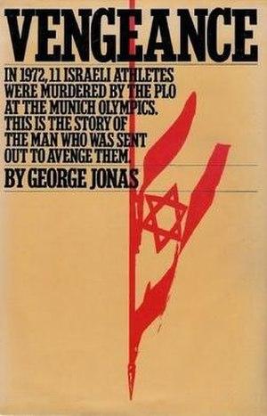 Vengeance (Jonas book) - First edition (1984)