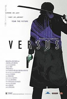 2000 film by Ryuhei Kitamura