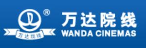 Wanda Cinemas - Image: Wanda Cinema Line logo