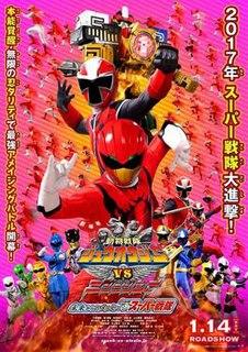 <i>Doubutsu Sentai Zyuohger vs. Ninninger the Movie: Super Sentais Message from the Future</i> 2017 Japanese film