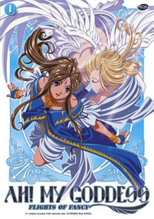 Ah! My Goddess (season 2) - The cover of the first English DVD compilation released by ADV Films on May 8, 2007.
