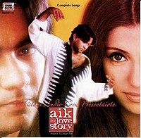 Aik Aur Love Story