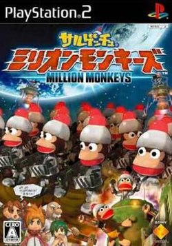Ape Escape Million Monkeys Cover.jpg