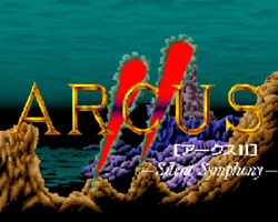 Arcus II: Silent Symphony