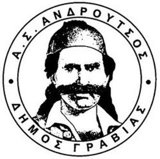 Odysseas Androutsos F.C. - Image: Asandroutsos