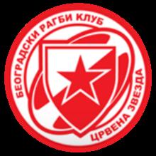 Belgrade Rugby Club Red Star - Image  Belgrade Rugby Club Red Star logo 63a49257c