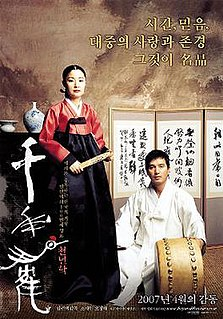 <i>Beyond the Years</i> 2007 film by Im Kwon-taek