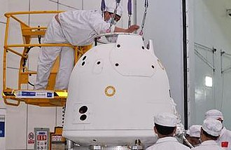 Chang'e 5-T1 - Chang'e 5-T1's re-entry module after vacuum thermal tests