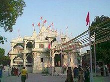 Chappaiya Birth Place Mandir.jpg
