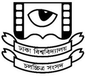 Dhaka University Film Society - DUFS Logo