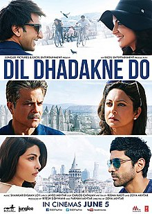 Dil Dhadakne Do - Wikipedia