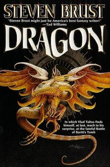 Dragon cover.jpg