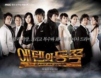 East of Eden (TV series) - Promotional poster for East of Eden