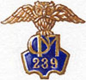 Saint Petersburg Lyceum 239 - Image: Emblem 239