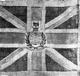 Siege of Petropavlovsk - Image: Eng Flag