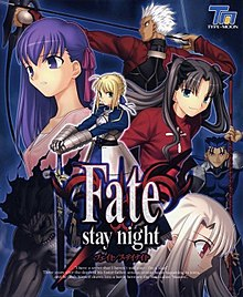 a6f7efdf4f7 Fate stay night - Wikipedia