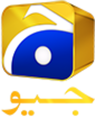 Geo Entertainment - Image: Geo Entertainment