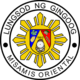 Official seal of Gingoog