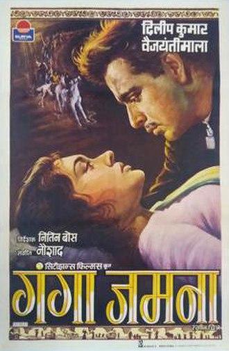 Gunga Jumna - Ganga Jamna movie poster