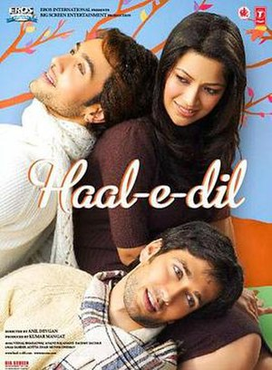 Haal-e-Dil - Image: Haal E Dil