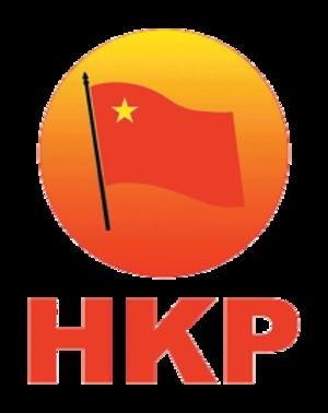 People's Liberation Party - People's Liberation Party