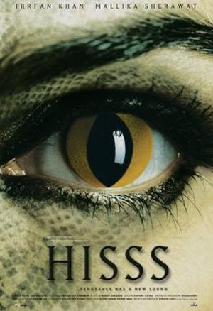 Hisss - Image: Hisss (movie poster)