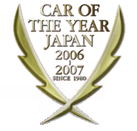 Japan year of the