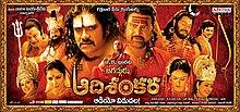 Image Result For Adi Shankaracharya Movie