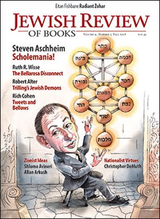 Jewish Review of Books - Image: Jewish Review of Books Fall 2018 cover