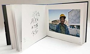 Workers (Gong Ren) - Portrait of Zhang Gao and his signature from the series Workers 工人