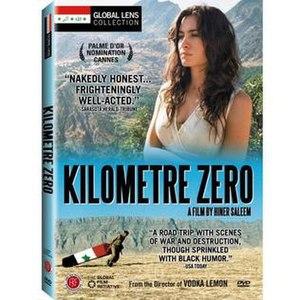 Kilomètre Zéro - English version DVD cover