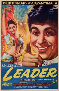 <i>Leader</i> (1964 film) 1964 Indian film