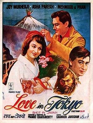 Love in Tokyo - Image: Love In Tokyo poster