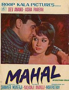 mahal-1969