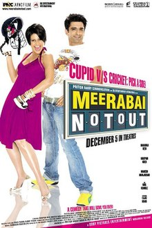 Image Result For Not Out Hindi