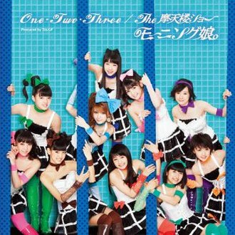 One Two Three / The Matenrō Show - Image: Morning Musume 50th single Regular Edition (EPCE 5881) cover