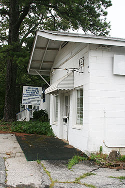 Former US Post Office, Mountain View, 2011