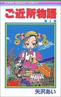 <i>Neighborhood Story</i> Media franchise based on manga of the same name