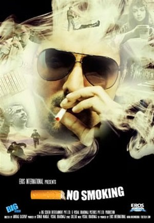 No Smoking (2007 film) - Theatrical release poster