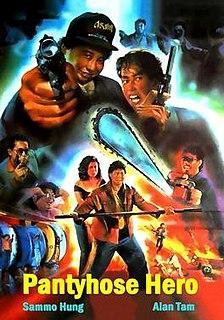 <i>Pantyhose Hero</i> 1990 film by Sammo Hung