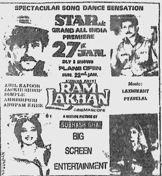 Ram Lakhan - Image: Ram Lakhan poster