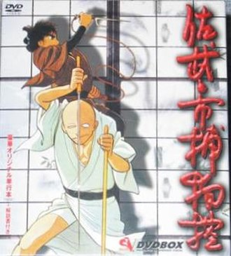 Sabu to Ichi Torimono Hikae - Cover of series DVD box set, depicting the two main characters