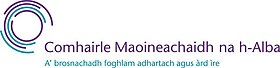 The Scottish Funding Council's Scottish Gaelic logo.