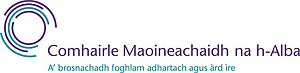 Scottish Funding Council - Image: Scottish Funding Council Logo (2016), Colour, Gàidhlig